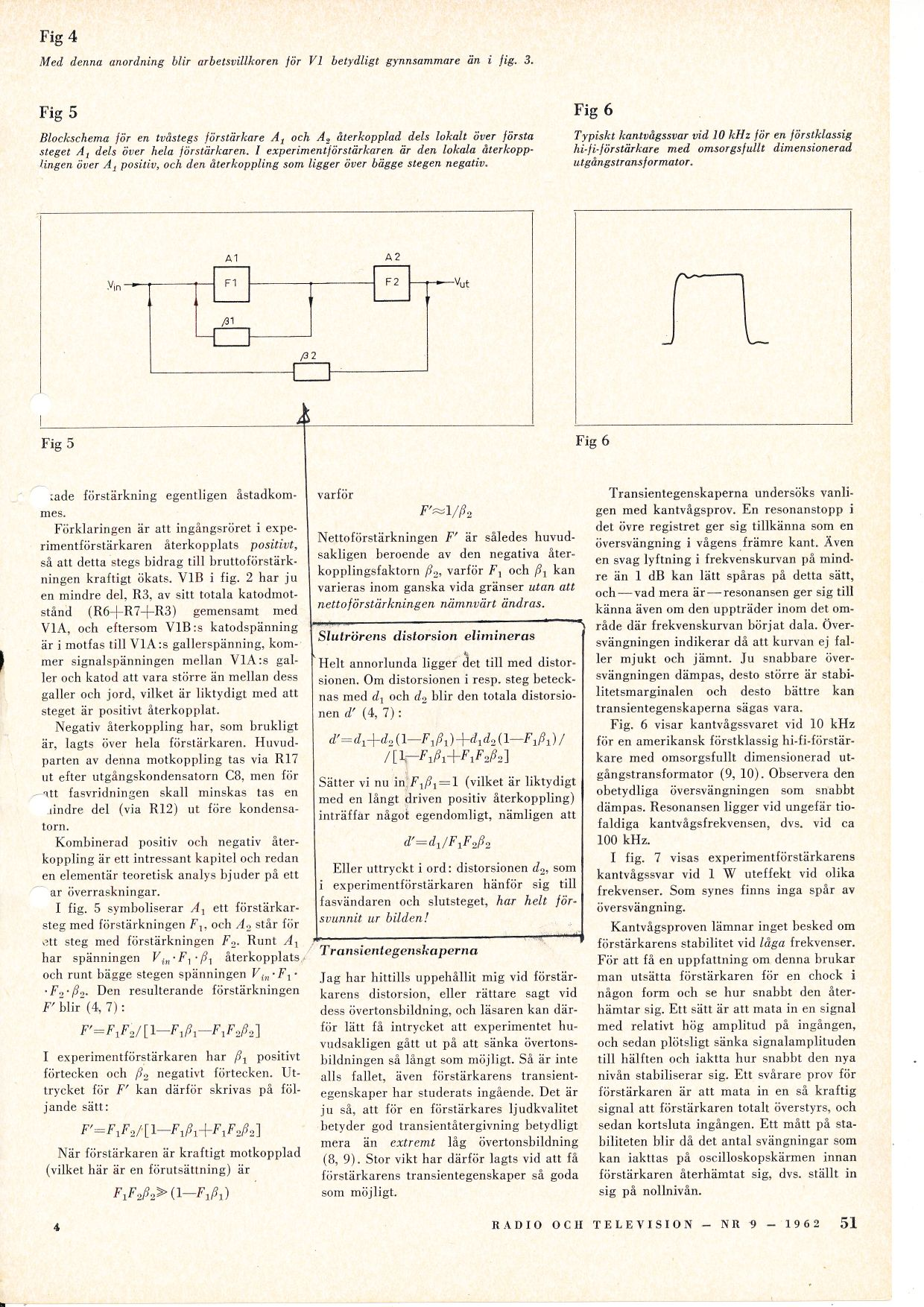 Kes Audio Lm1800 Stereo Decoder Page 51